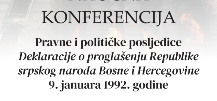 Najava Međunarodne konferencije o političkim i pravnim posljedicama Deklaracije o proglašenju Republike srpskog naroda 9.1.1992