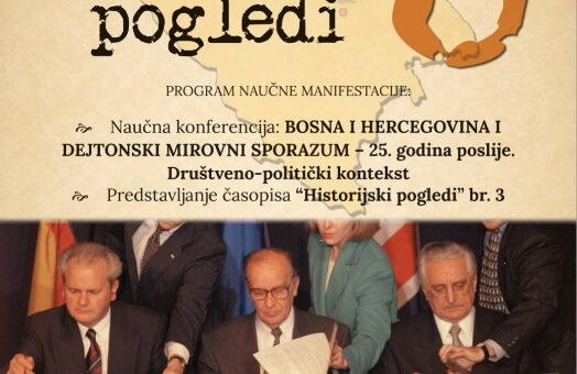 """Naučna manifestacija """"HISTORIJSKI POGLEDI 3"""""""